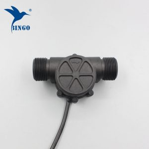 G1 '' DN25 senzor pretoka vode